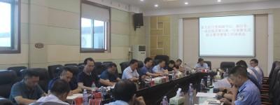 湖南省人社厅省组副书记、副厅长黎石秋一行到新化县联点督导禁毒工作