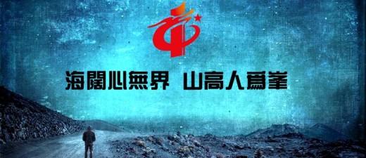 关于汉服社团入驻中国汉服网的公告