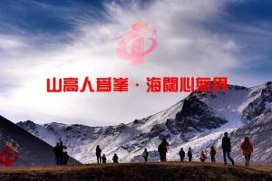 嵇锡贵:让中国制瓷技艺代代相传